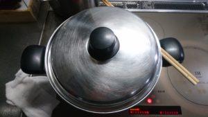 もつ鍋 煮る 3