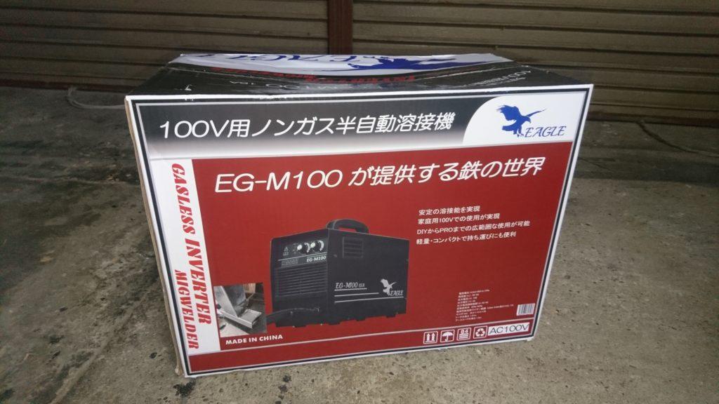 半自動溶接機 EG-M100 開封