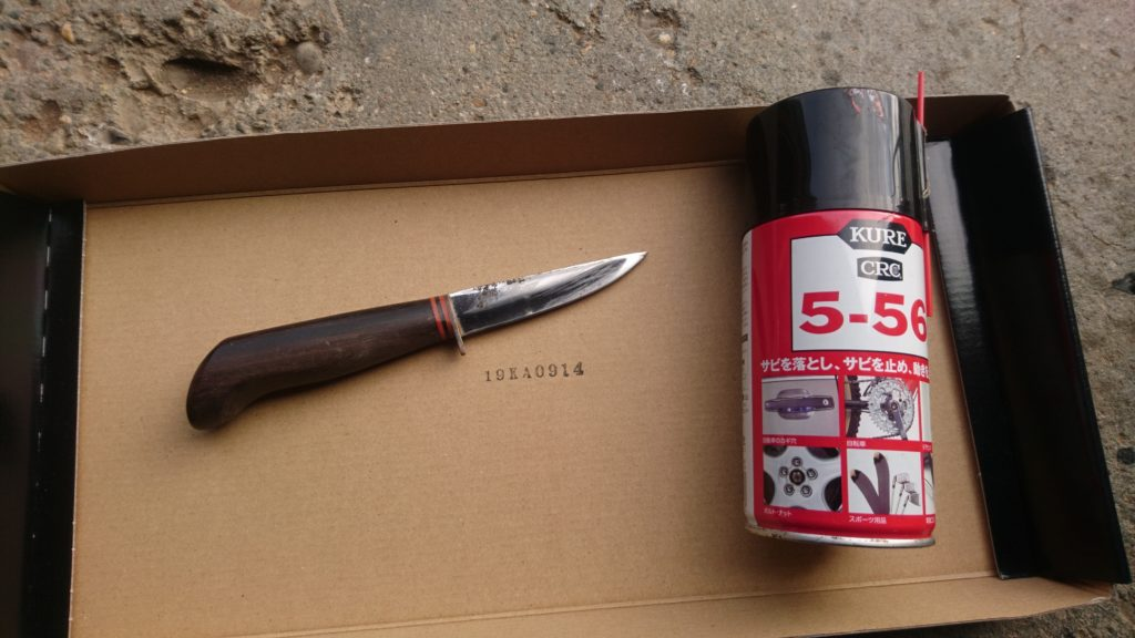 ナイフ 錆び取り 556