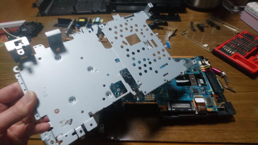 PS2(30000)分解 基板プレート外す 3