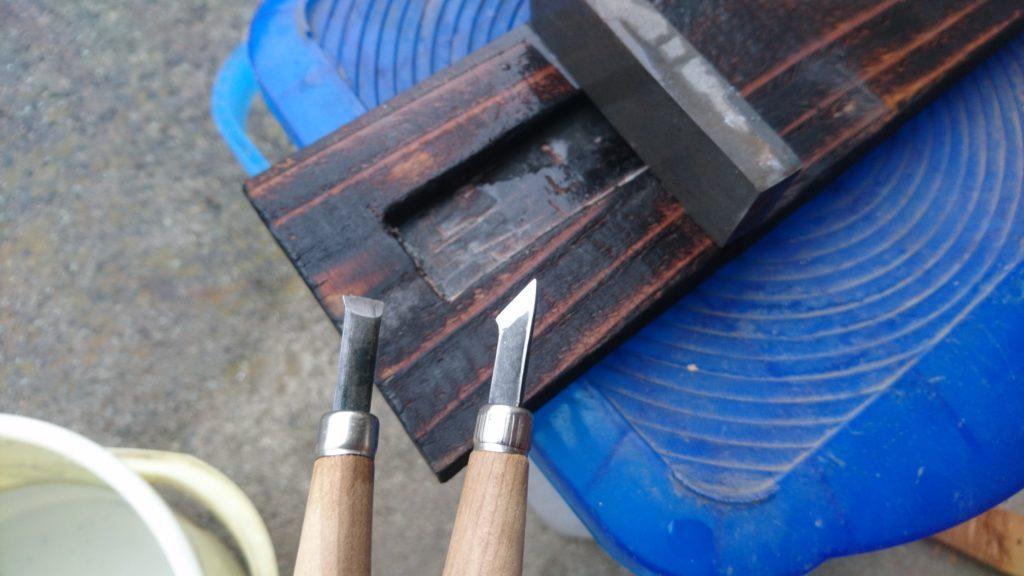 彫刻刀 平刀 切り出し刀 砥ぎ