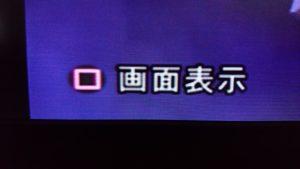 PS2のHDMIコンバーター 分かりやすい画質比較 HDMIコンバーター