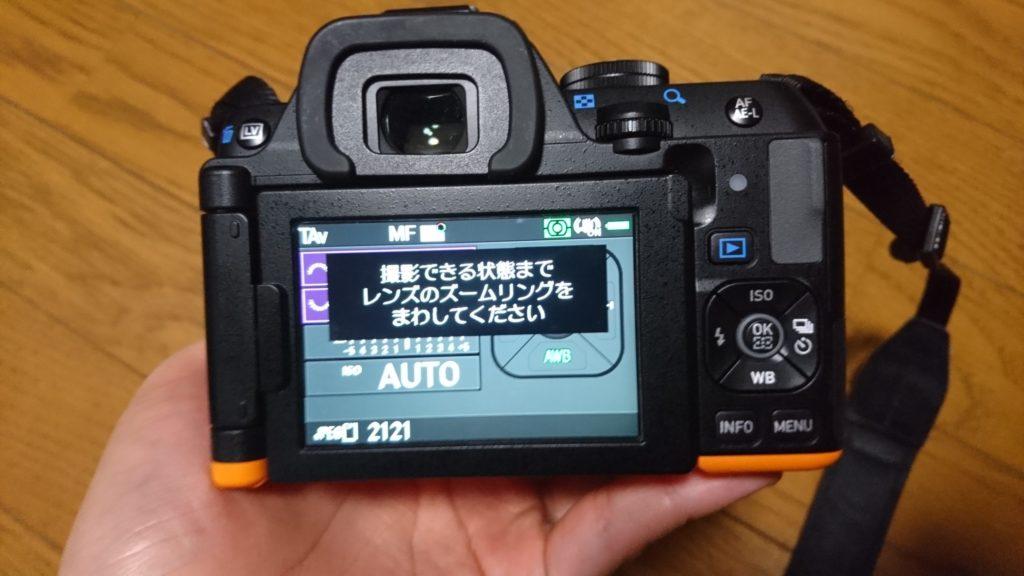 PENTAX(ペンタックス)K-S2 メモリーカード異常 新しいSDカード 異常なし