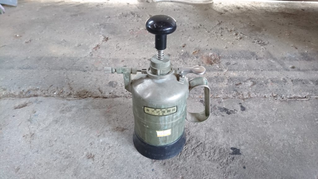 倉又式噴霧器をリサイクルショップで購入。