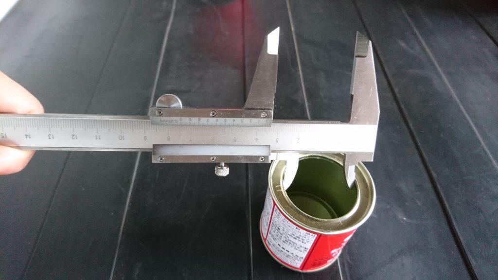 S&B特製ヱスビーカレー缶でアルコールストーブ 寸法測り