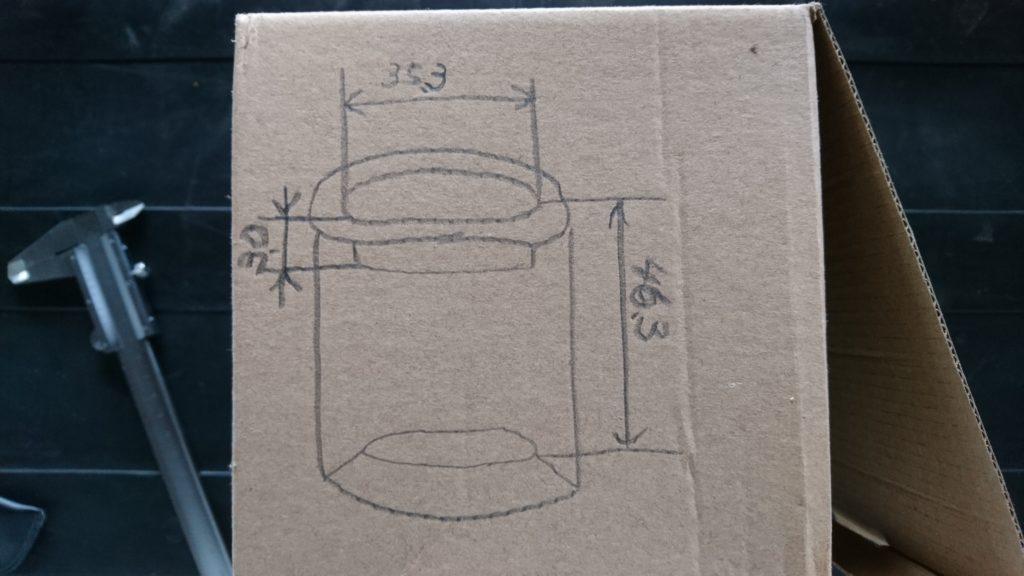 S&B特製ヱスビーカレー缶でアルコールストーブ 大体の寸法