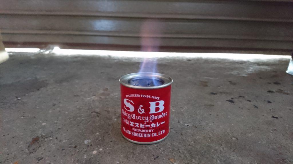 S&B特製ヱスビーカレー缶でアルコールストーブ 燃焼テスト 再度不安定