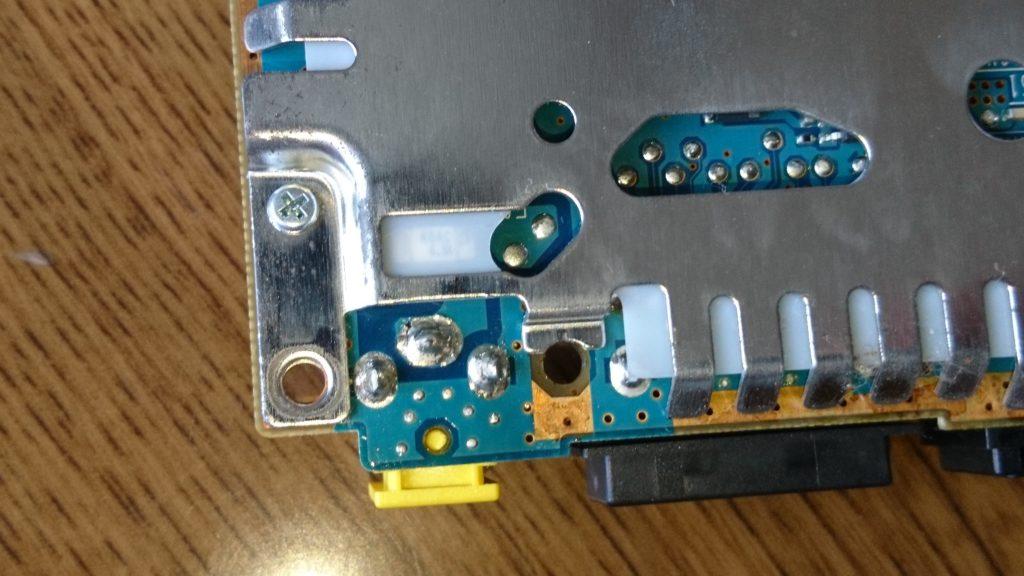 ジャンク品 電源が入らない薄型PS2(SCPH-70000)を修理しました! 原因特定。