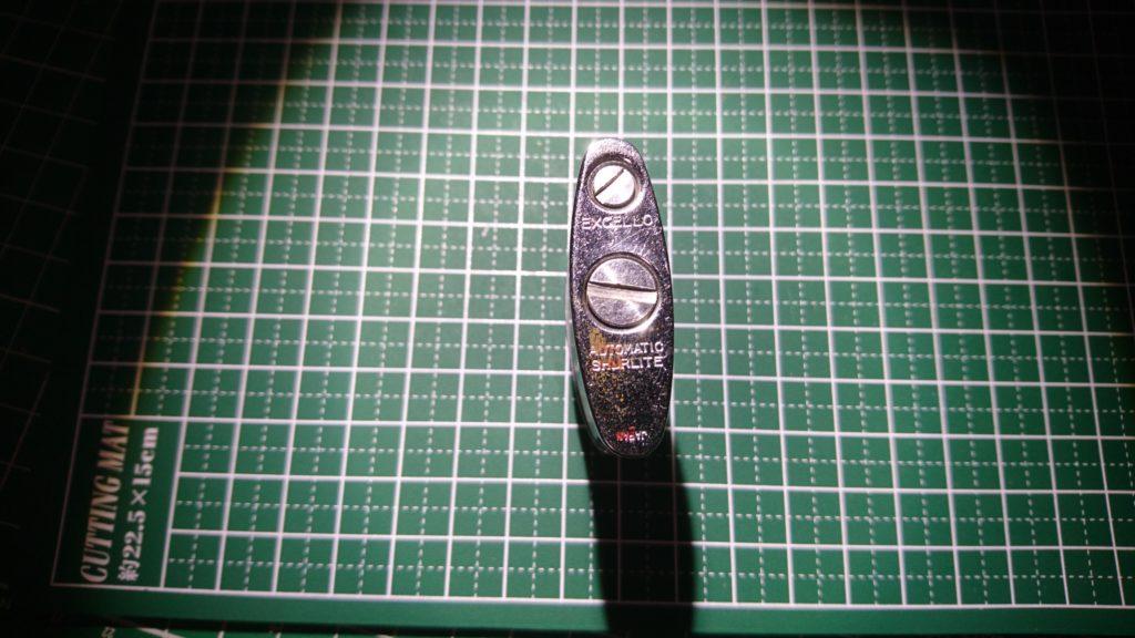 レトロライター EXCELLOオイルライターを分解清掃してみた。 EXCELLO AUTOMATIC SHURLITE JAPAN