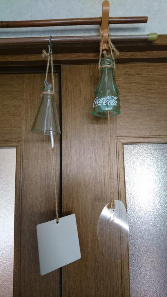 空き瓶で風鈴を作ってみた!