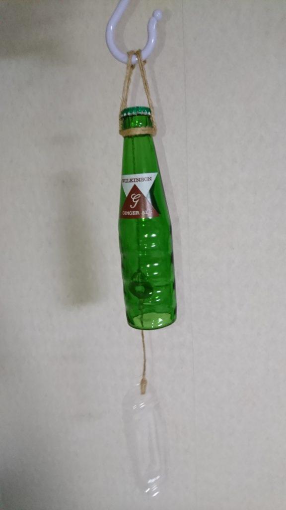 空き瓶(ウィルキンソンジンジャエール)で風鈴を作ってみた!