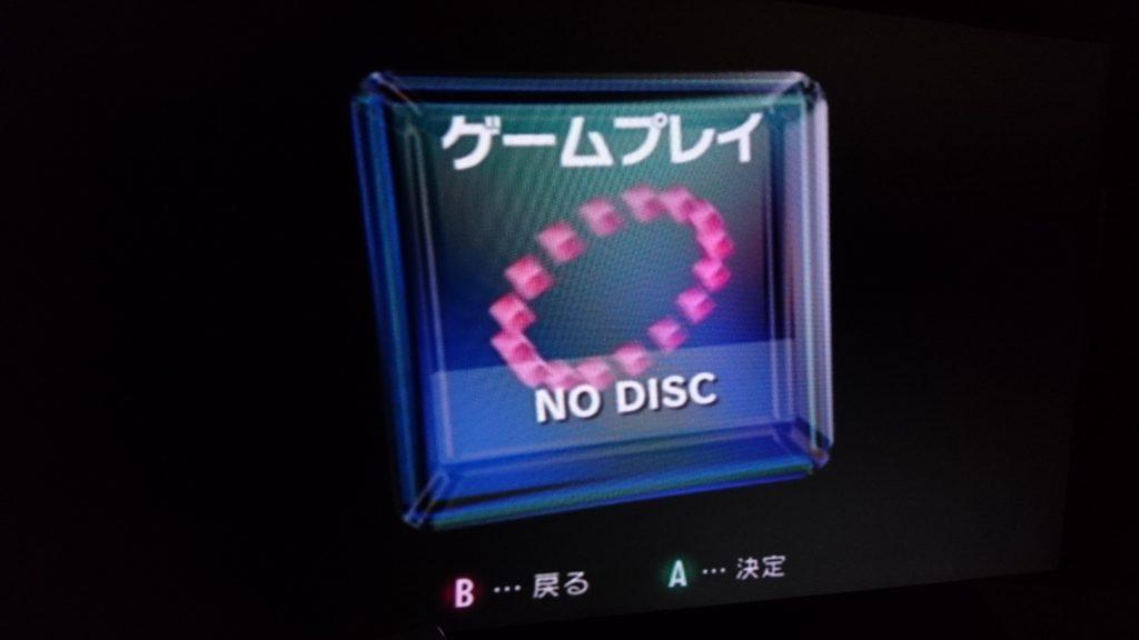 ゲームキューブ(GQ)ディスク読み込み修理!(レーザー調整)