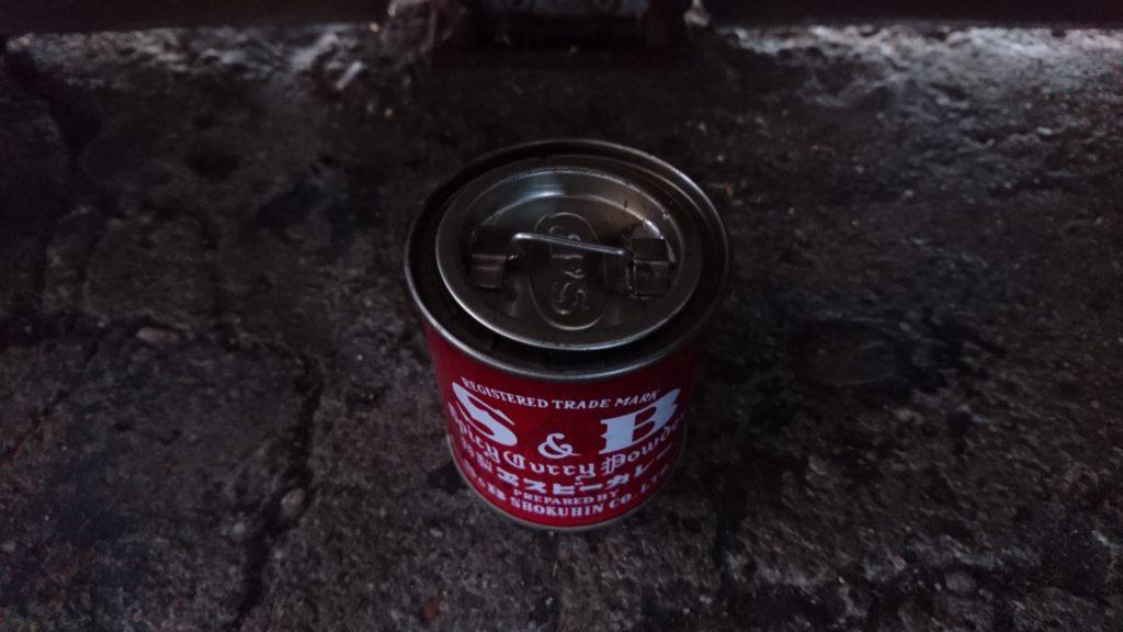 再挑戦!S&B特製ヱスビーカレー缶でアルコールストーブ製作。 消火