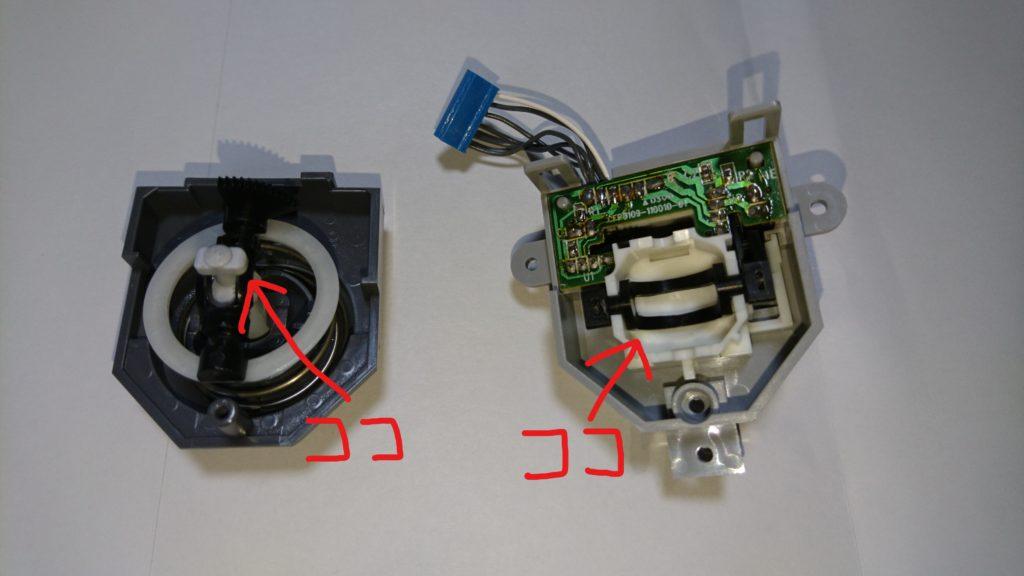 N64 傾いたスティック修理