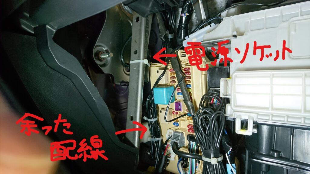 コムテック製ドラレコ『ZDR016』 ダイハツタント(LA600S)配線収納