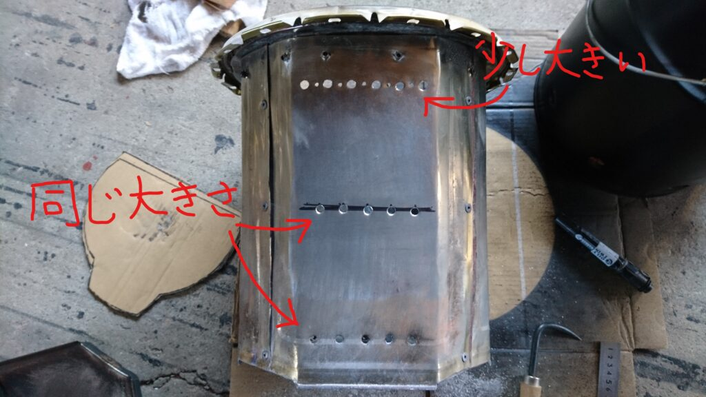 ペール缶ウッドガスストーブ製作! 吸気口の改善