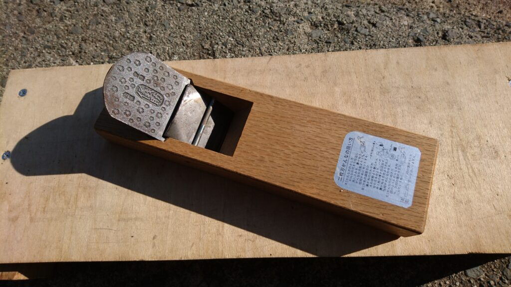 古い鉋『儀助』の刃を研いでみました!
