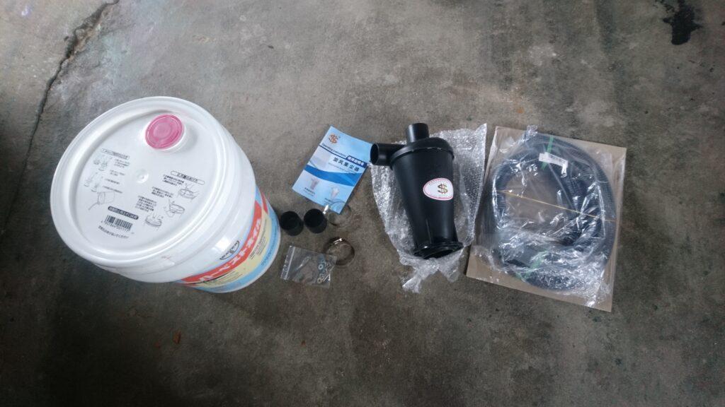 サイクロン集塵装置を組み立て。 材料を揃える
