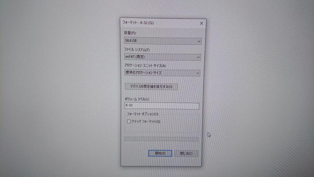 PENTAX K-S2が操作不能 SDカードのロアケーションサイズが原因?
