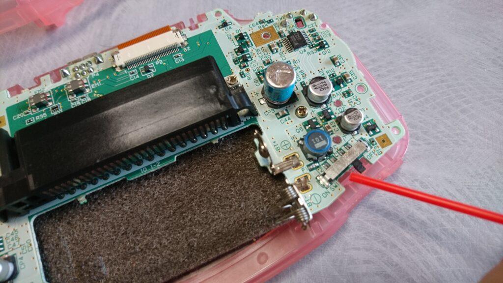 ゲームボーイアドバンス分解修理 起動スイッチ接触不良