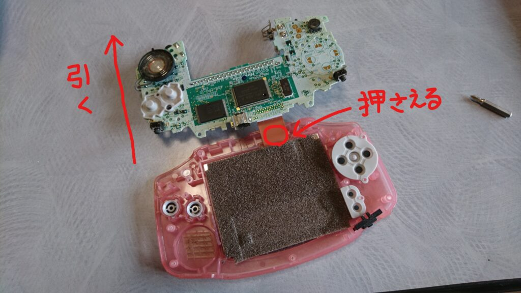 ゲームボーイアドバンス分解修理 基板を外す