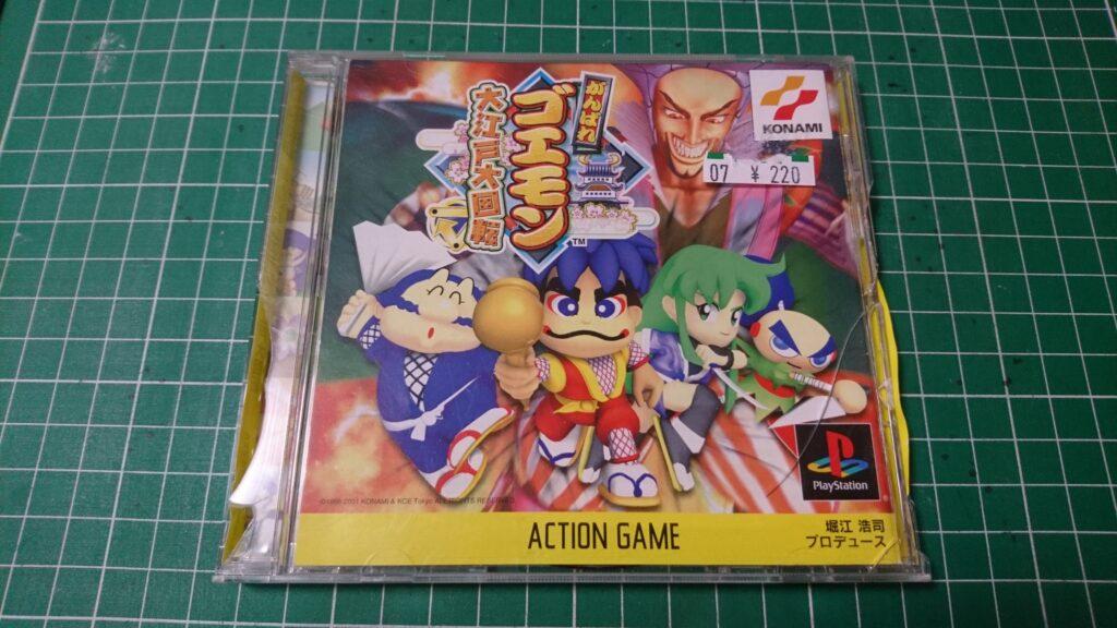 レトロゲームの壊れたケースは100円で交換できる!(CDケース交換)