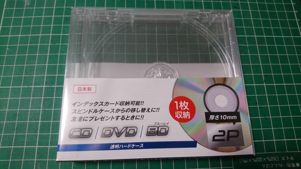 レトロゲームの壊れたケース交換! 100均のCDケース