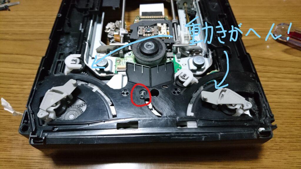 異音の出る初代PS3のドライブユニット修理 ドライブユニット組み立て