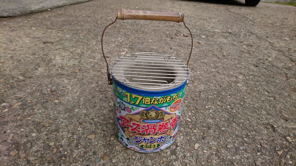 蚊取り線香の缶で自作七輪 完成!